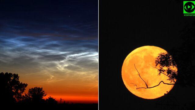 """""""Co to była za noc!"""" Pełnia Truskawkowego Księżyca i obłoki srebrzyste"""