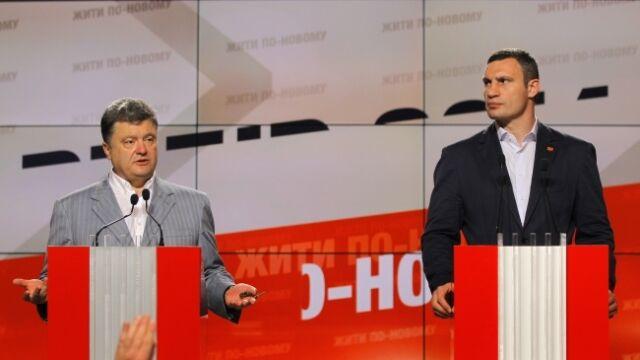 Już oficjalnie: Poroszenko prezydentem, Kliczko merem Kijowa