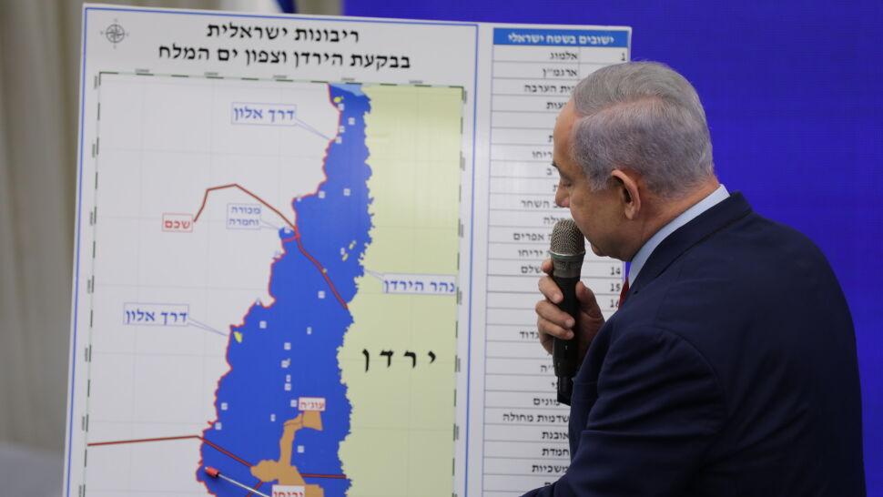"""Nowa izraelska agresja"". Liga Arabska o zapowiedzi Netanjahu"