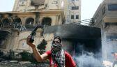 MSZ odradza odwiedzanie egipskich miast