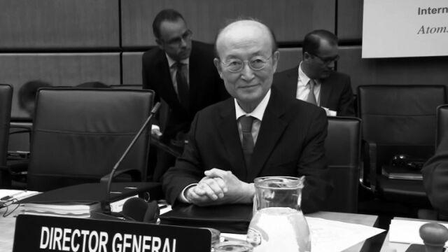 Nie żyje szef Międzynarodowej Agencji Energii Atomowej