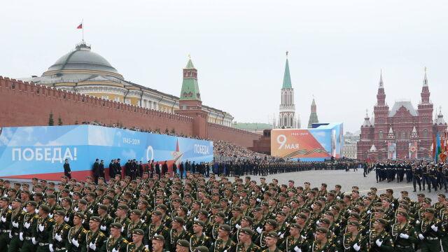 Trump rozważa wizytę w Moskwie