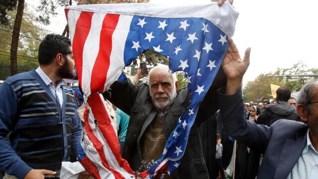 USA nakłada kolejne sankcje na Iran.  Na czarnej liście syn najwyższego przywódcy