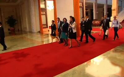 Pierwsza Dama w Pekinie