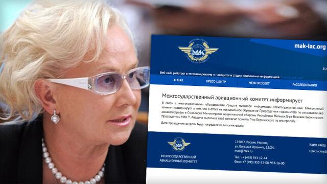 MAK: przewodnicząca Anodina wyraziła zgodę, by przyjąć pana Berczyńskiego na jego prośbę