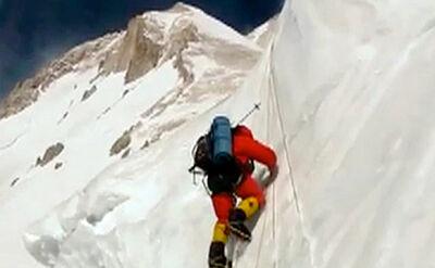 Wyprawa na Gaszerbrum rozpoczęła się 19 czerwca