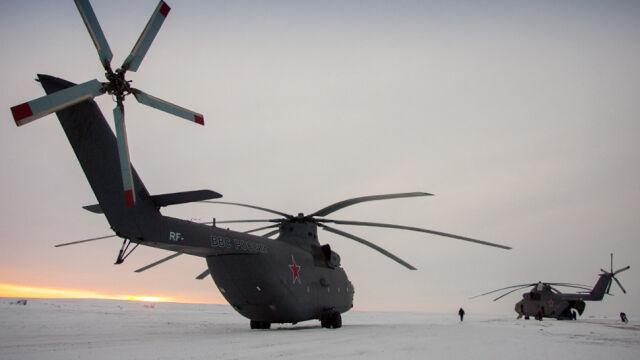 """Alarmujący raport o szpiegowskiej aktywności w Arktyce. """"Pięcioro oczu"""" obserwuje Rosję"""