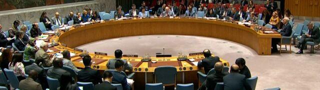 Iran kontra USA. Spór na posiedzeniu Rady Bezpieczeństwa ONZ
