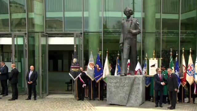 Poznań ma pomnik Paderewskiego. Odsłonił go prezydent