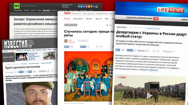 """""""Putin wprowadził sankcje przeciwko Rosji"""". Reakcja mediów na """"spożywczy"""" dekret Putina"""