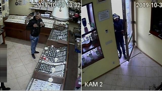 Jeden odwracał uwagę, drugi kradł. Odepchnęli ekspedientkę i uciekli. Szuka ich policja