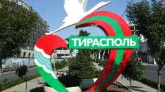 """Znak """"Tyraspol"""" w centrum stolicy"""