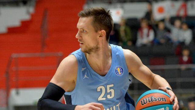 Koszykarz reprezentacji Polski zakażony
