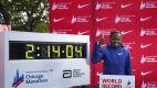 Drugie epokowe wydarzenie w maratonie w ciągu dwóch dni