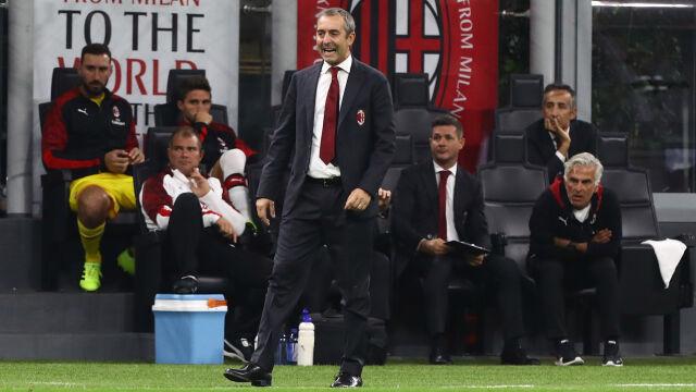 Wytrwał siedem kolejek. Trener Piątka oficjalnie zwolniony z AC Milan