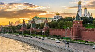 Media: pierwsze zarzuty w sprawie ingerencji Rosji w wybory w USA