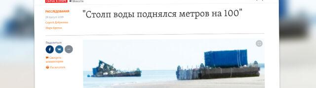Leżą na plaży i promieniują. Władze wywożą niebezpieczne pontony