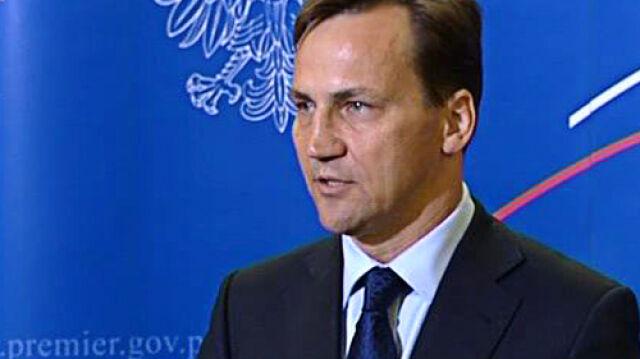 """""""WSJ"""" wyśmiewa polskich ministrów"""