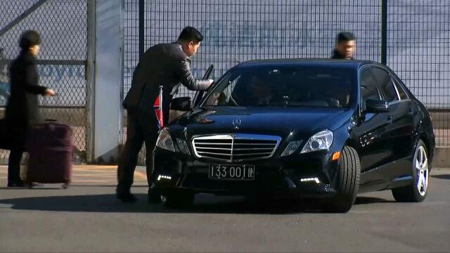 Człowiek Kima przyleciał do Pekinu.
