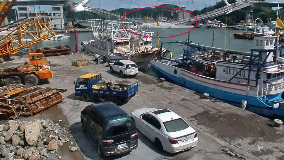 Kilka godzin wcześniej przeszedł tajfun. Most runął do zatoki