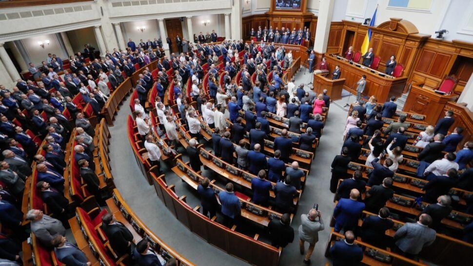 Parlament Ukrainy odmówił prezydentowi. Nie rozpatrzył zmian w ordynacji wyborczej