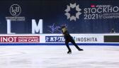 Chen mistrzem świata w rywalizacji solistów