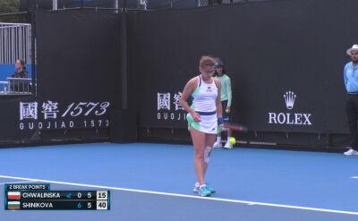 Szybka porażka Chwalińskiej w pierwszej rundzie kwalifikacji do Australian Open