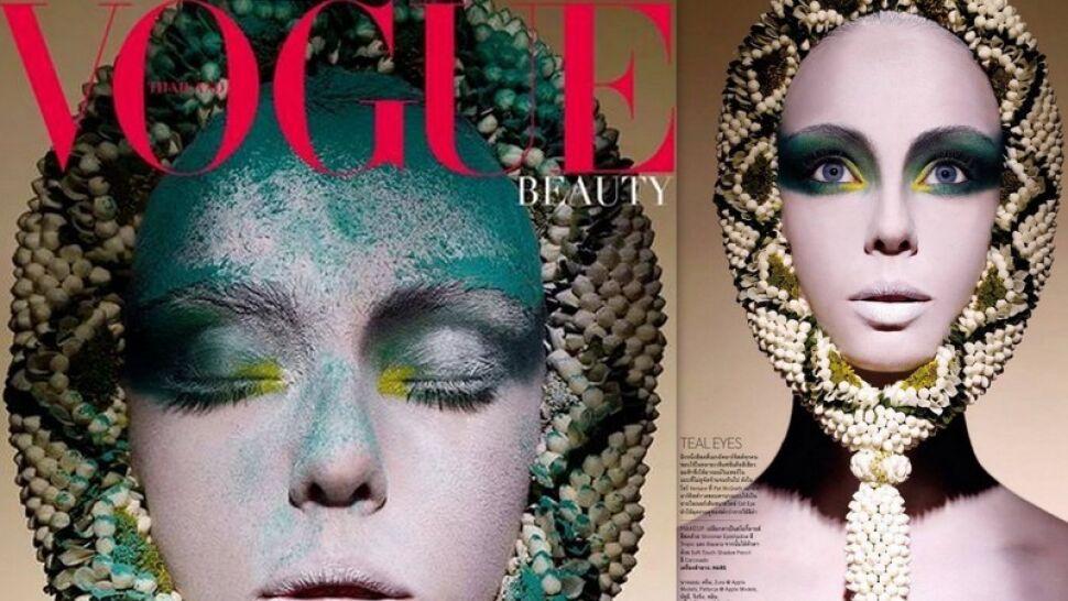 """Z Kielc na okładkę """"Vogue'a"""""""
