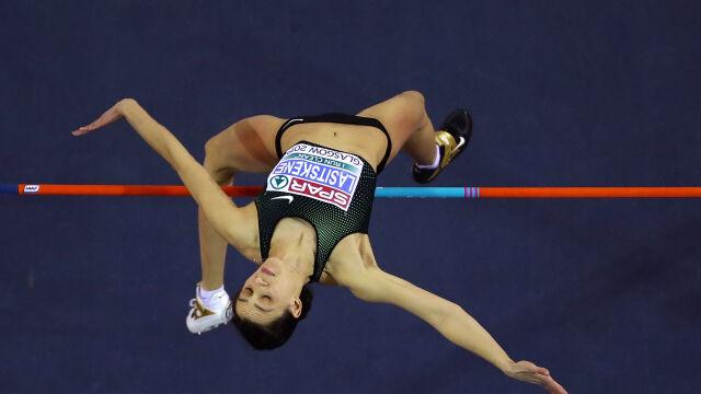 Rosjanie pod neutralną flagą na mistrzostwach świata w Dausze