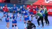 Chorwacja pokonała Rumunię w drugiej fazie grupowej mistrzostw Europy