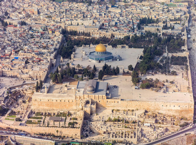 USA uznały Jerozolimę za stolicę Izraela