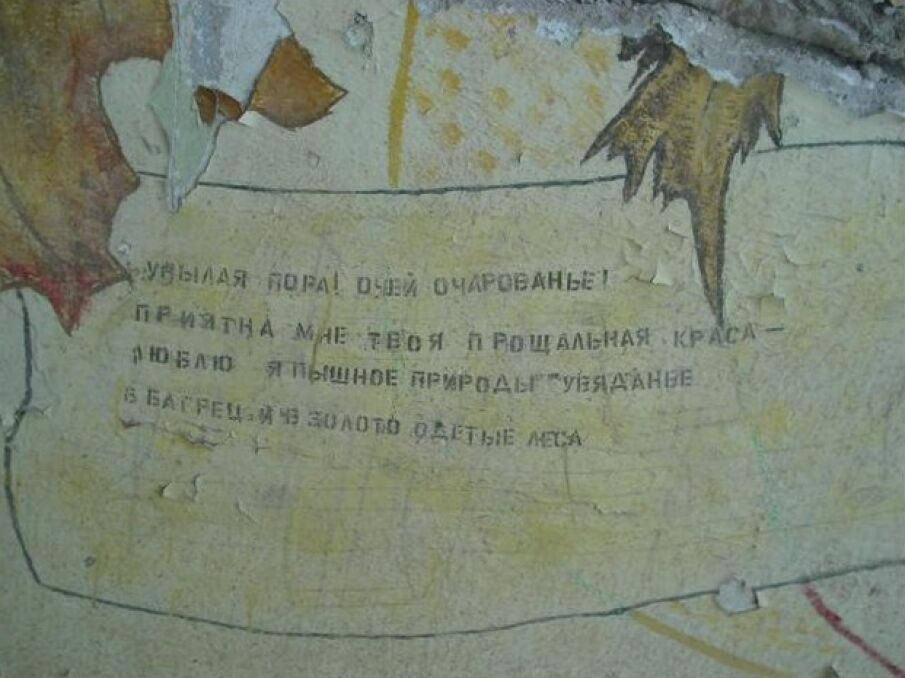 Po rosyjskich mieszkańcach zostały m.in. napisy na ścianach