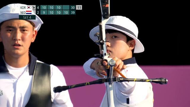 Tokio. Łucznictwo. Korea Południowa ze złotym medalem w rywalizacji zespołów mieszanych