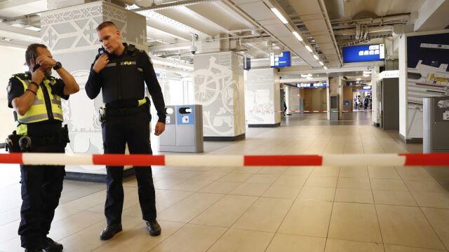 Atak na dworcu  w Amsterdamie. Trzech rannych, w tym napastnik