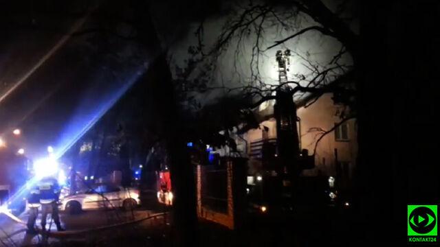Pożar domu pomocy społecznej. Mieszkańcy ewakuowani