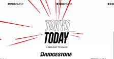 Tokio. Najciekawsze wydarzenia z 3. dnia igrzysk olimpijskich