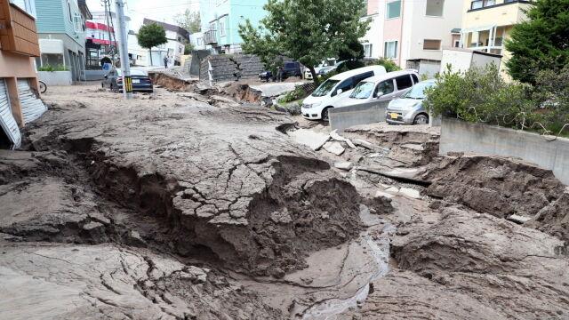 Po trzęsieniu ziemi odwołano mecz Japończyków