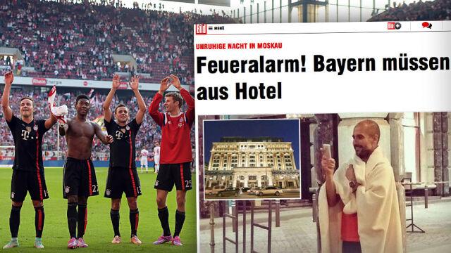 Lewandowski ewakuowany z hotelu. Moskwa powitała Bayern alarmem pożarowym