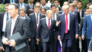 Ławrow: Trump zaprosił Putina do Białego Domu