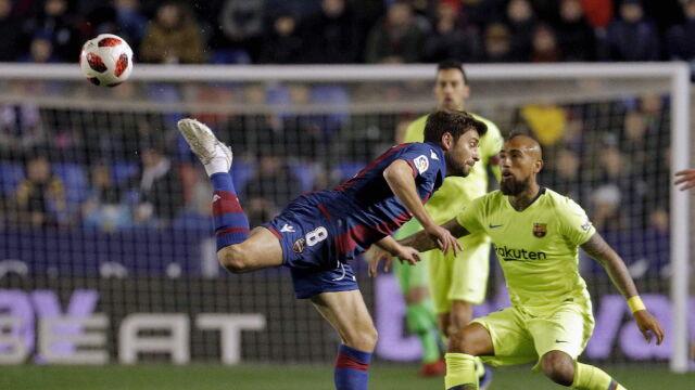 Bez gwiazd ani rusz. Barcelona przegrała w Pucharze Hiszpanii