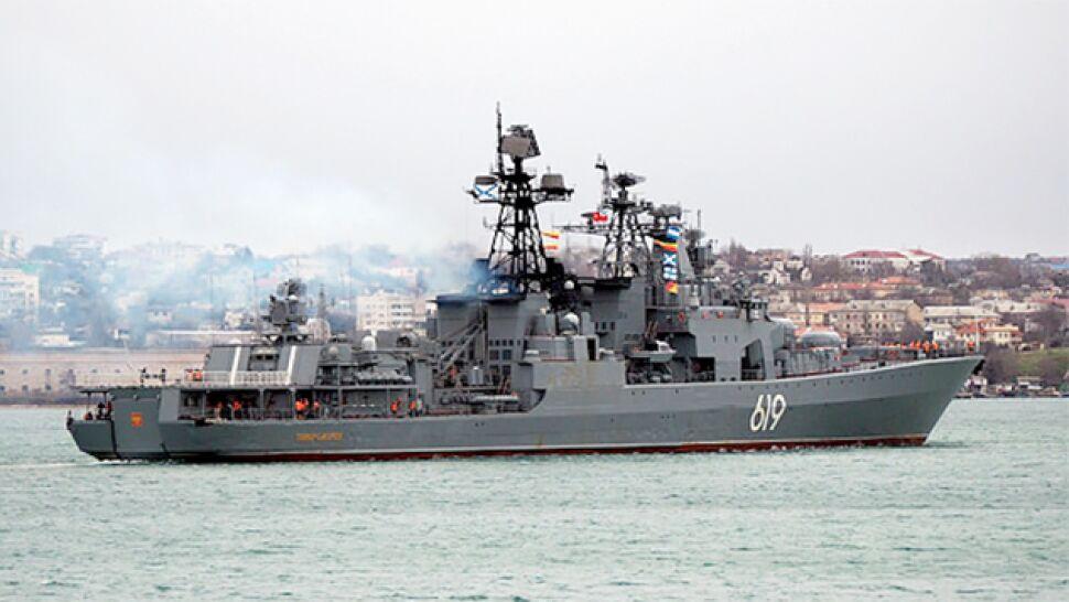 Rosyjski okręt Siewieromorsk zawinął do bazy na Krymie