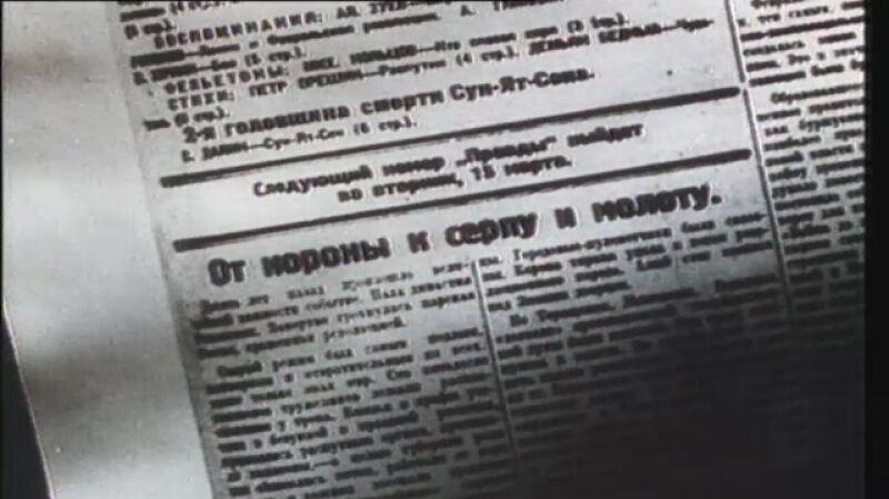 Przez dziesięciolecia prawda o losie ostatniego cara Rosji i jego rodziny była skrzętnie ukrywana
