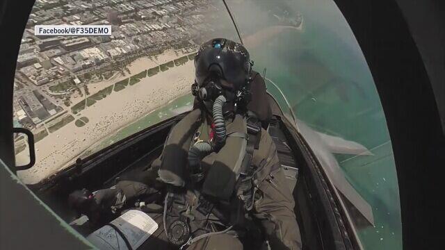 Pokaz F-35