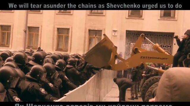 "Artisto - ""Hymn zmiany na Ukrainie"""