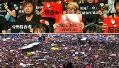 Hongkong: na ulice w proteście wyszło ponad dwa miliony ludzi