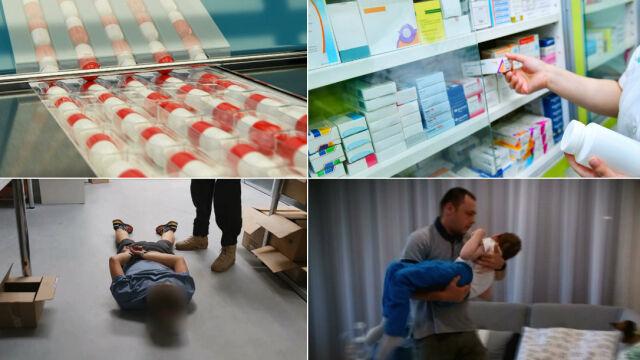 15.09.2019 | Kulisy działania mafii lekowej w Polsce. Najwięcej tracą pacjenci