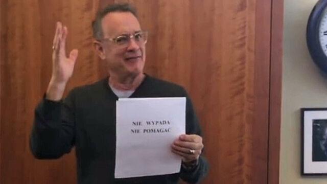 Tom Hanks szuka zabytkowej syrenki. Dochód ze sprzedaży zasili szpital