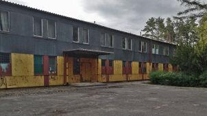 Kradzież szaf pancernych w klubie Hutnik. Nagroda za informacje